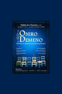 284-OniroDemeno-web
